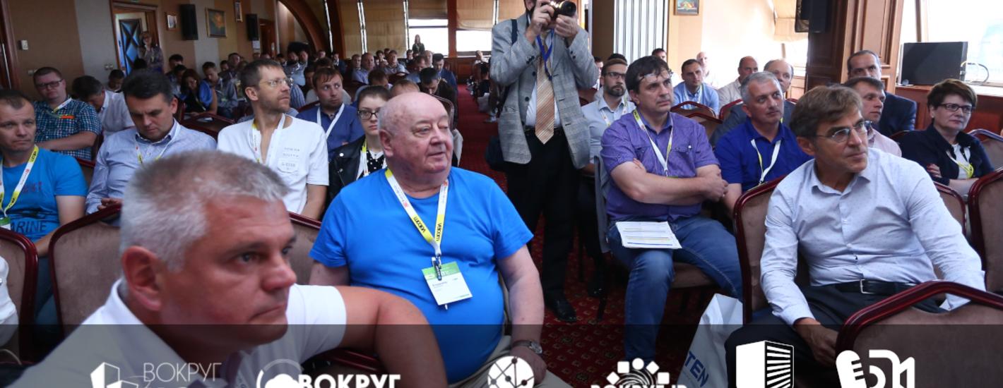 Международный Гранд Форум «Вокруг ЦОД. Вокруг КЦ. Вокруг Облака. Вокруг IoT. Вокруг IP. Вокруг Безопасности» в Минске.
