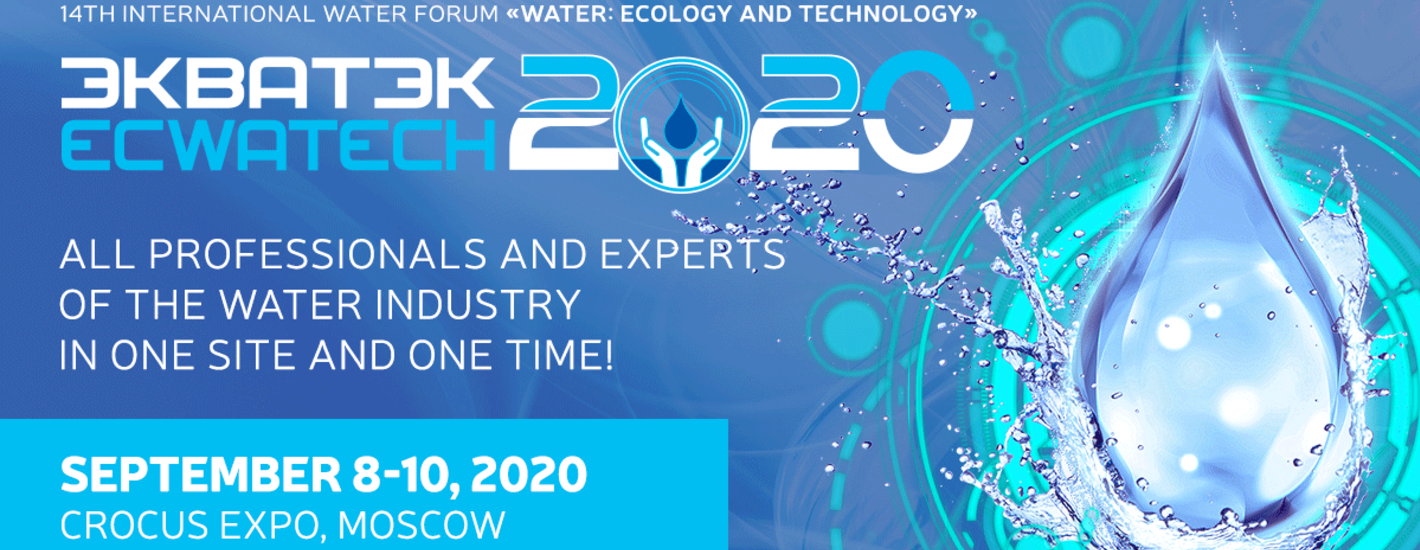 """14-я международная выставка и форум """"Вода: экология и технология"""""""
