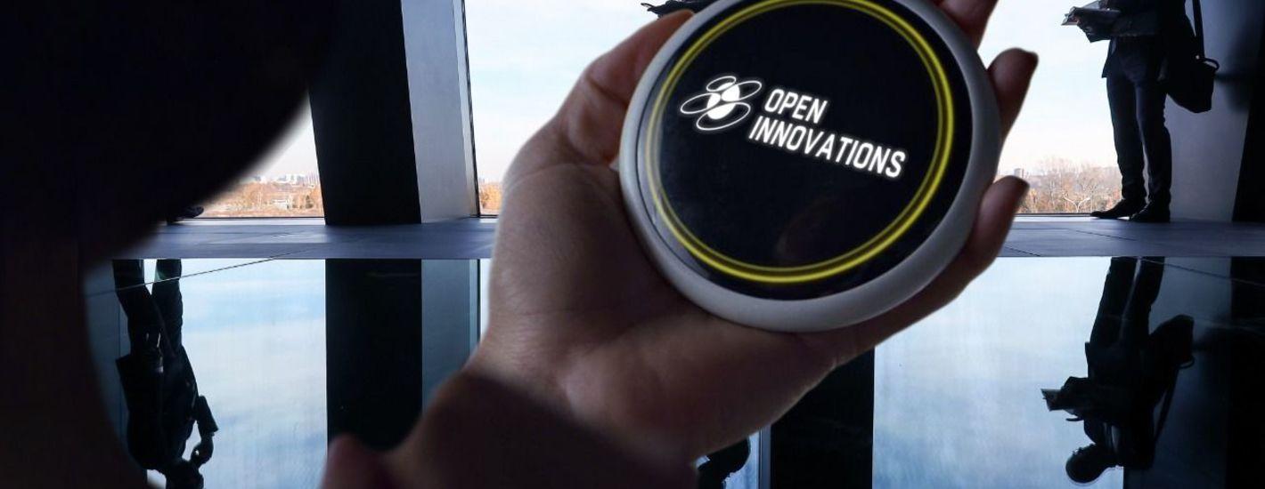 """Форум """"Открытые инновации"""" 2019"""