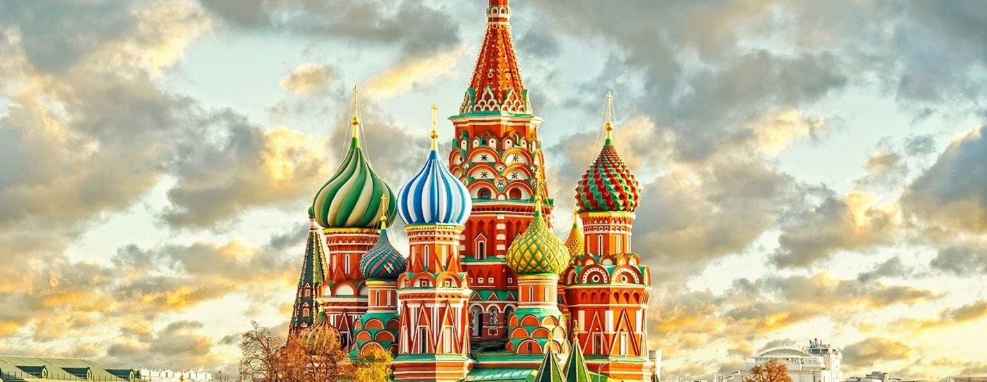 «Москва…как много в этом звуке..!»