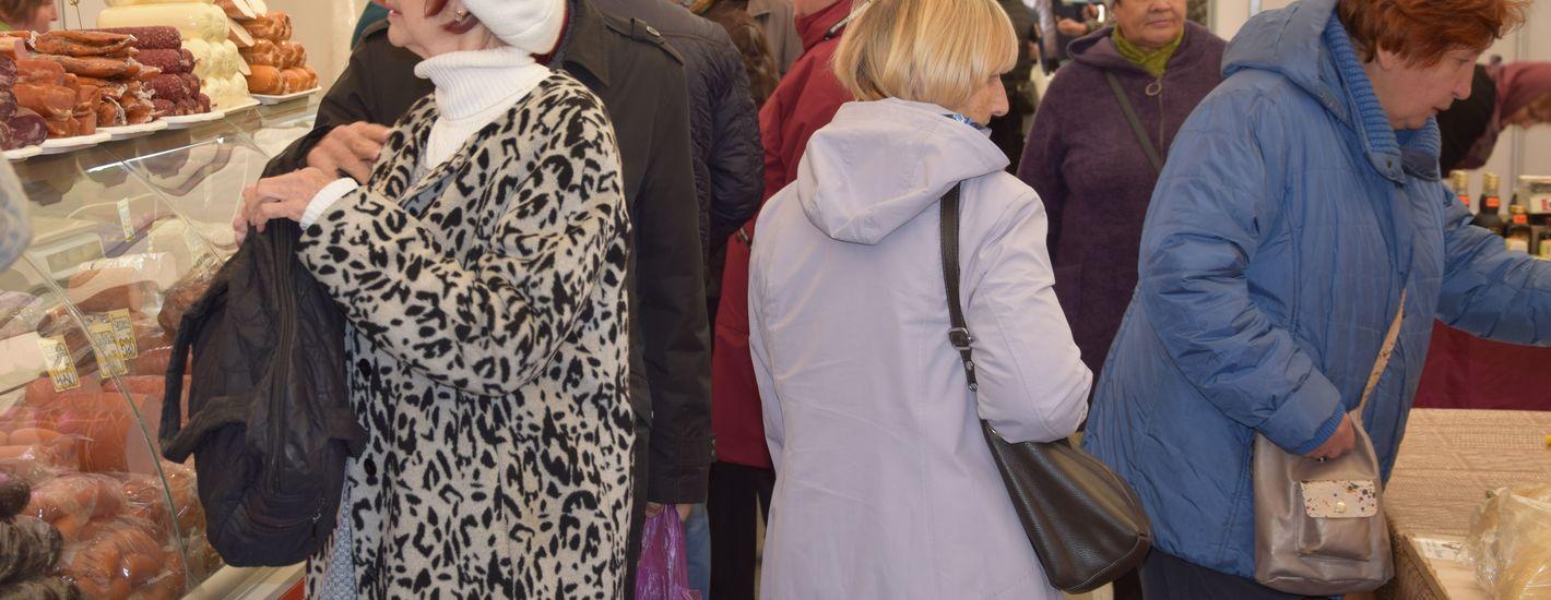 """Всероссийская выставка продуктов питания и напитков """"МИР ВКУСА"""""""
