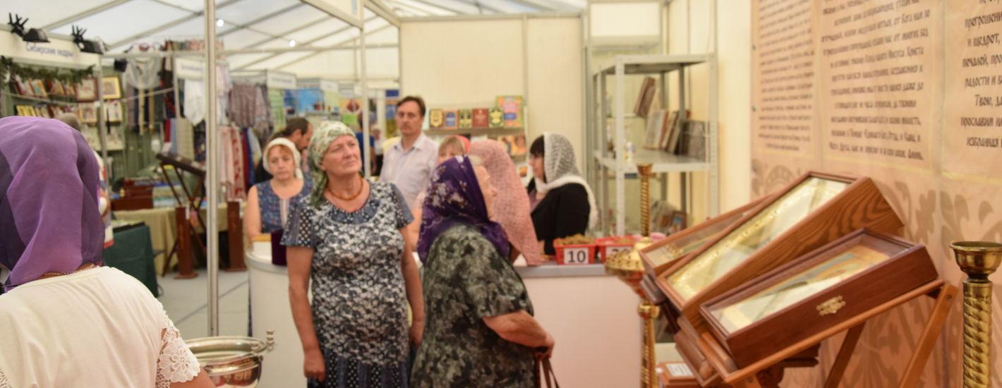 Православная выставка-ярмарка в г. Волжский