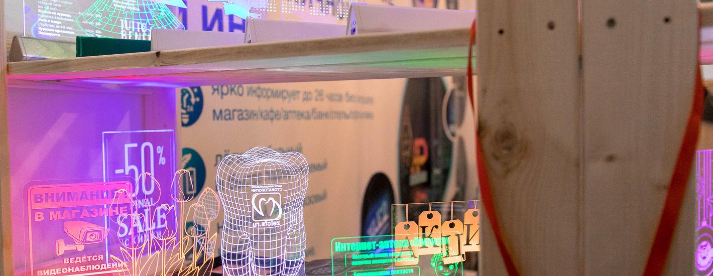Выставка технологий и оборудования для ритейла retail Hub 2020