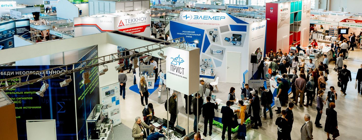 16-й Московский международный форум-выставка «Точные измерения – основа качества и безопасности»