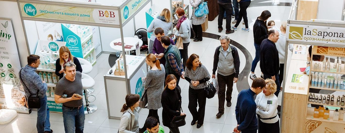 Вставка органической, натуральной и экологичной продукции ЭкоГородЭкспо 2021