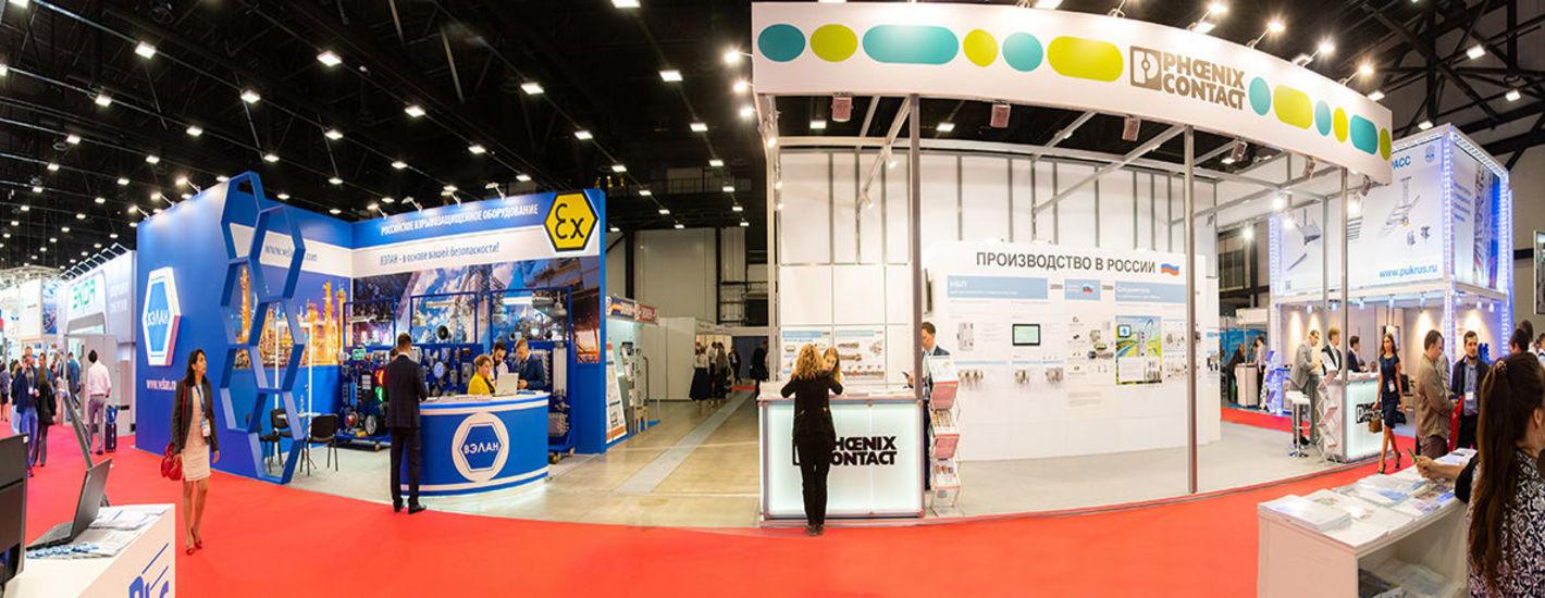 27-я международная выставка энергетического, электротехнического и светотехнического оборудования и технологий
