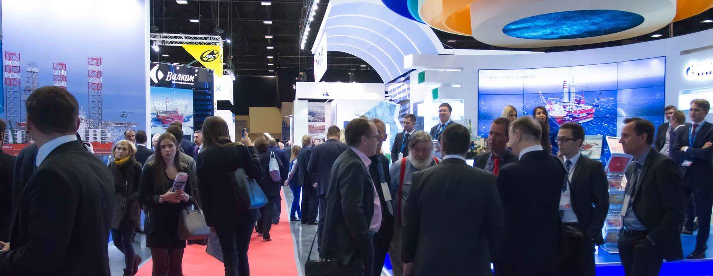 Международная специализированная конференция и выставка по судостроению и разработке высокотехнологичного оборудования для освоения шельфа