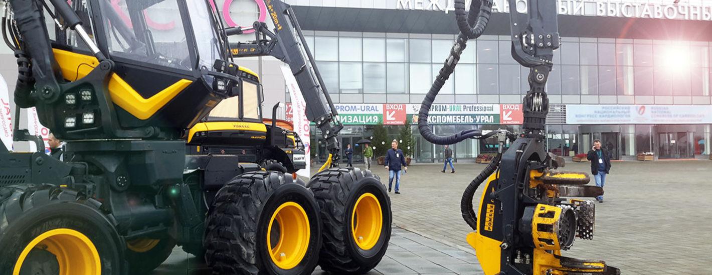 Cпециализированная выставка машин, оборудования и технологий для лесной и деревообрабатывающей промышленности