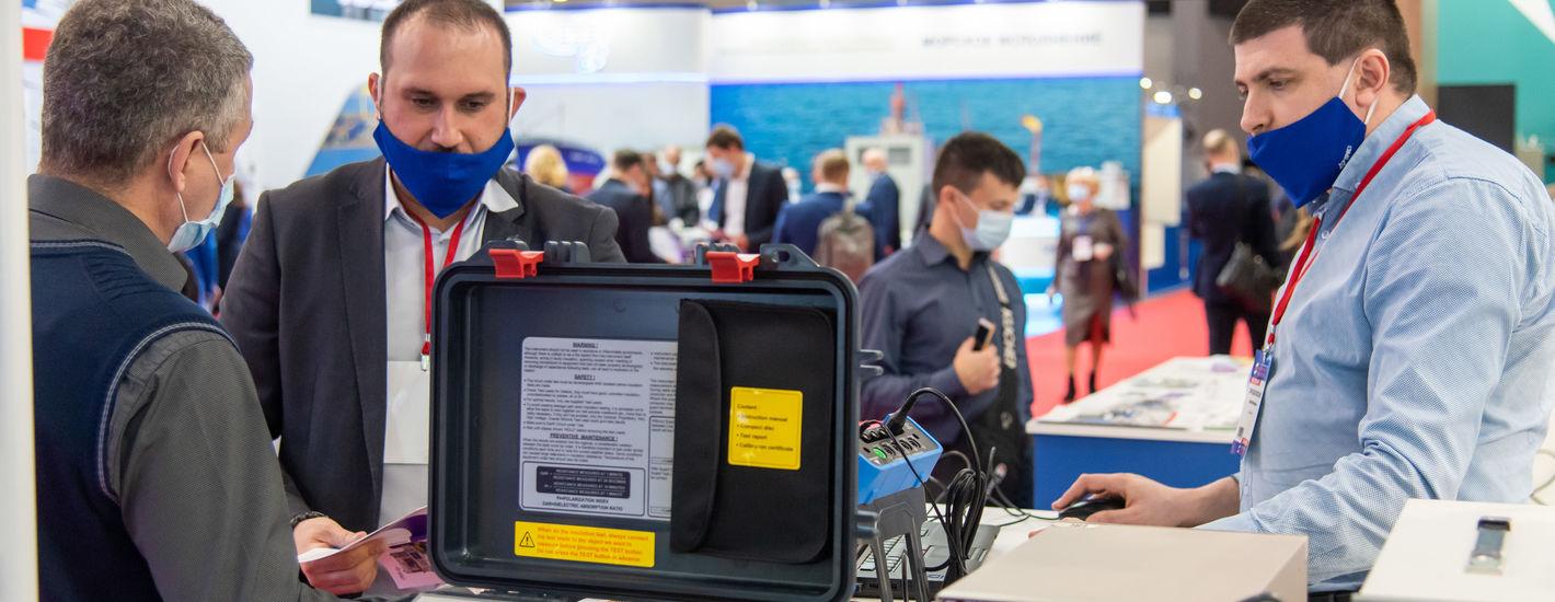 28-я международная специализированная выставка энергетического, электротехнического, светотехнического оборудования и технологий