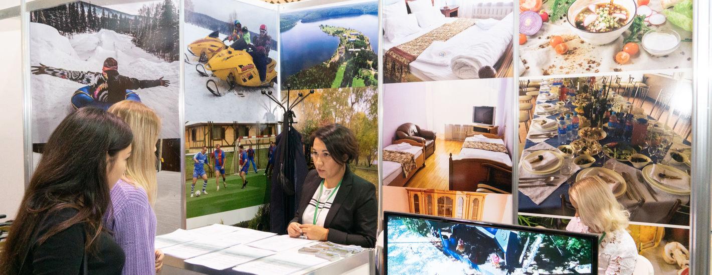 Всероссийская туристическая выставка  «Пора путешествовать по России»