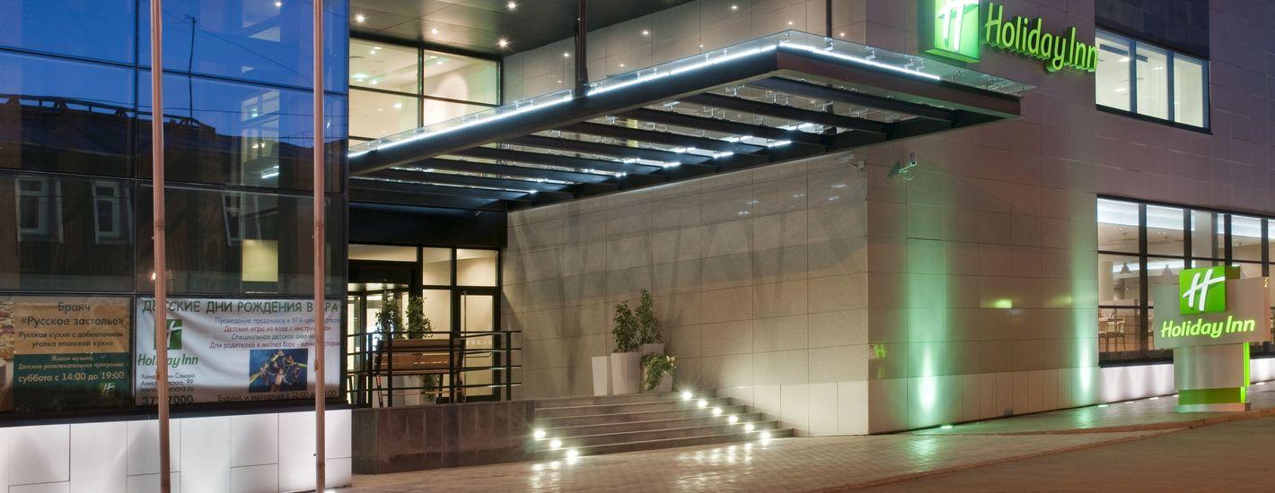 Холидей инн аренда офисов Аренда офиса 15 кв Краснопрудная улица