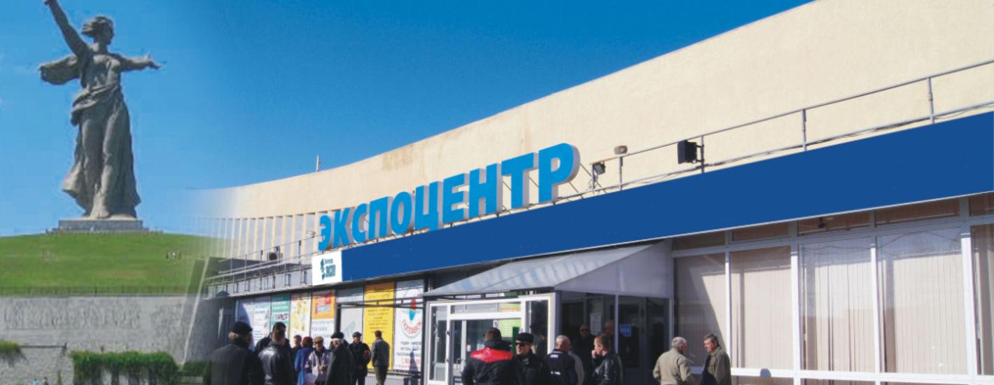 Выставочный комплекс ЭКСПОЦЕНТР